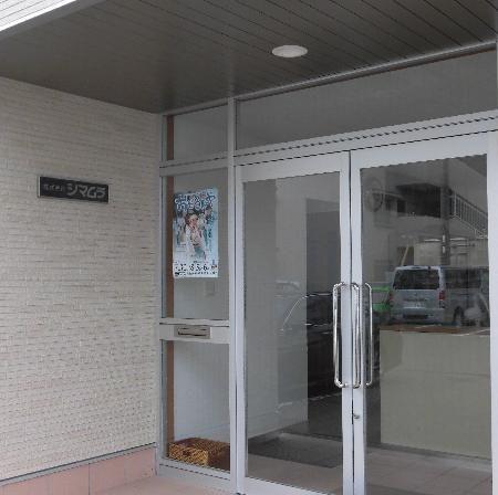 和歌山市の企業情報サイトにてご紹介いただきました